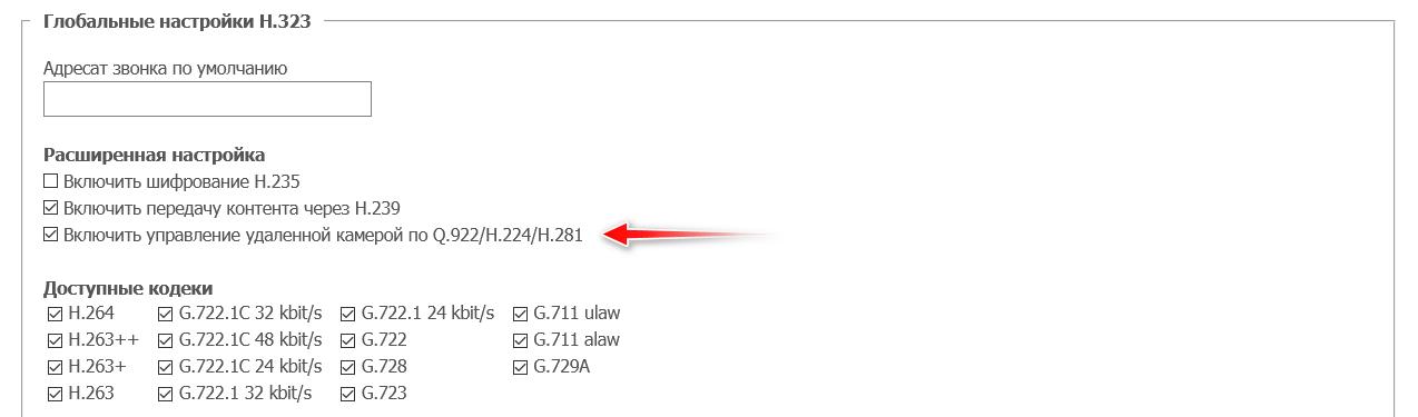 q922-h323