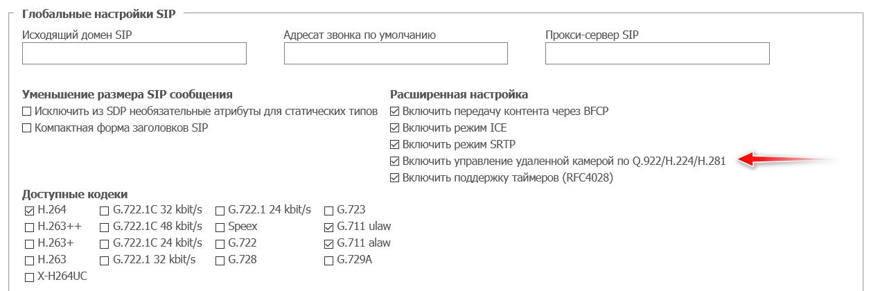 q922-sip