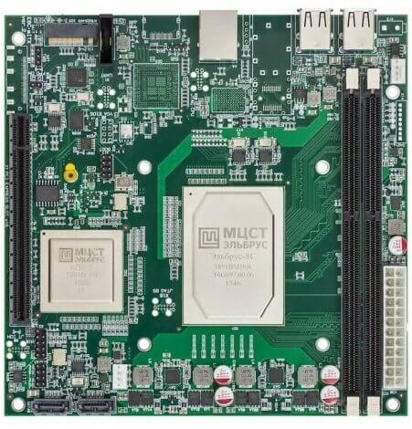"""Что такое процессор """"Эльбрус""""? 3"""