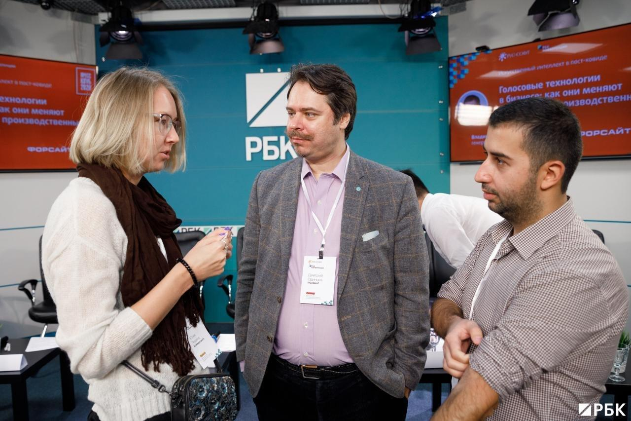 TrueConf принял участие в пресс-конференции РУССОФТ 2020