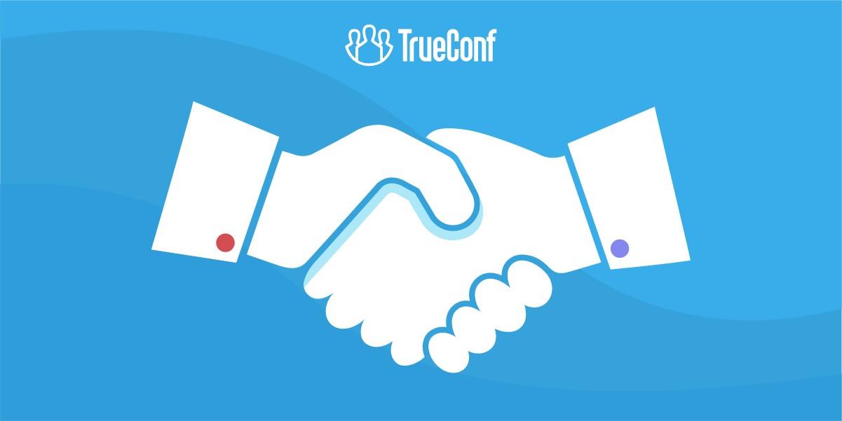 Благодарим всех партнеров TrueConf за выбор нашего ПО!