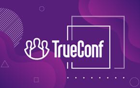 TrueConf дважды включен в рейтинг крупнейших производителей решений видеосвязи по версии Gartner 2