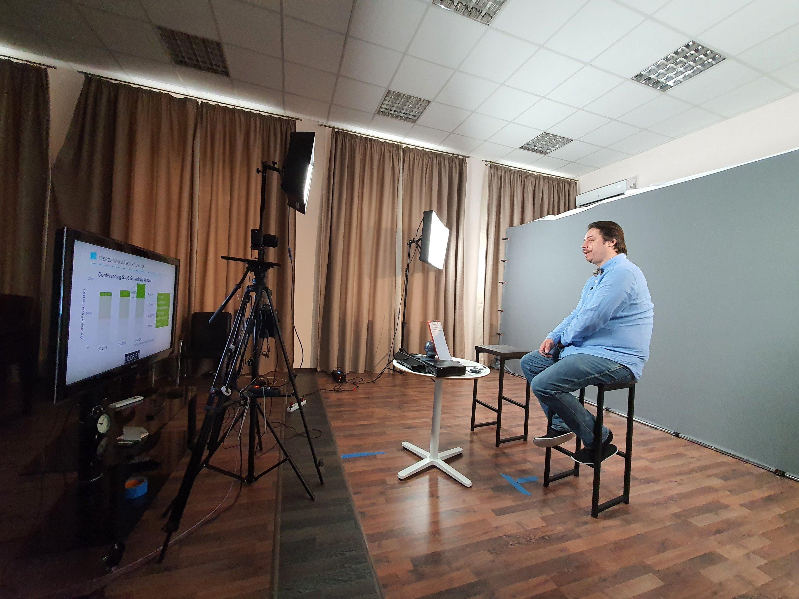 «Видео+Конференция 2020» прошла в онлайн-формате 1