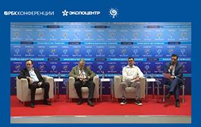 TrueConf принял участие в международной конференции «Связь 2020» 1