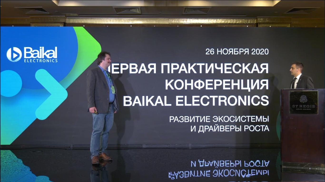 Baikal Electronics