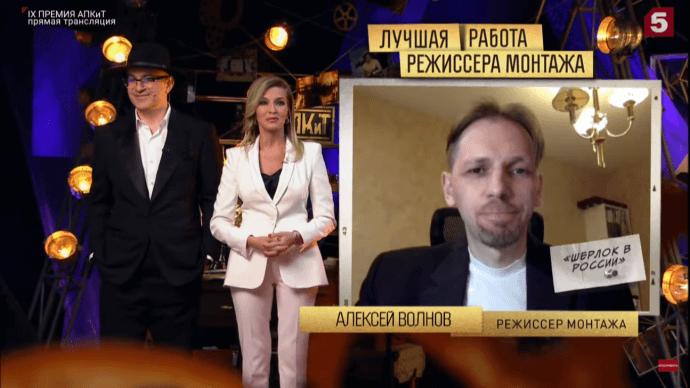 IX Премия АПКиТ: видеосвязь TrueConf и студия дополненной реальности 5