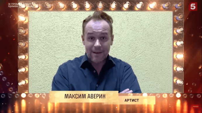 IX Премия АПКиТ: видеосвязь TrueConf и студия дополненной реальности 2