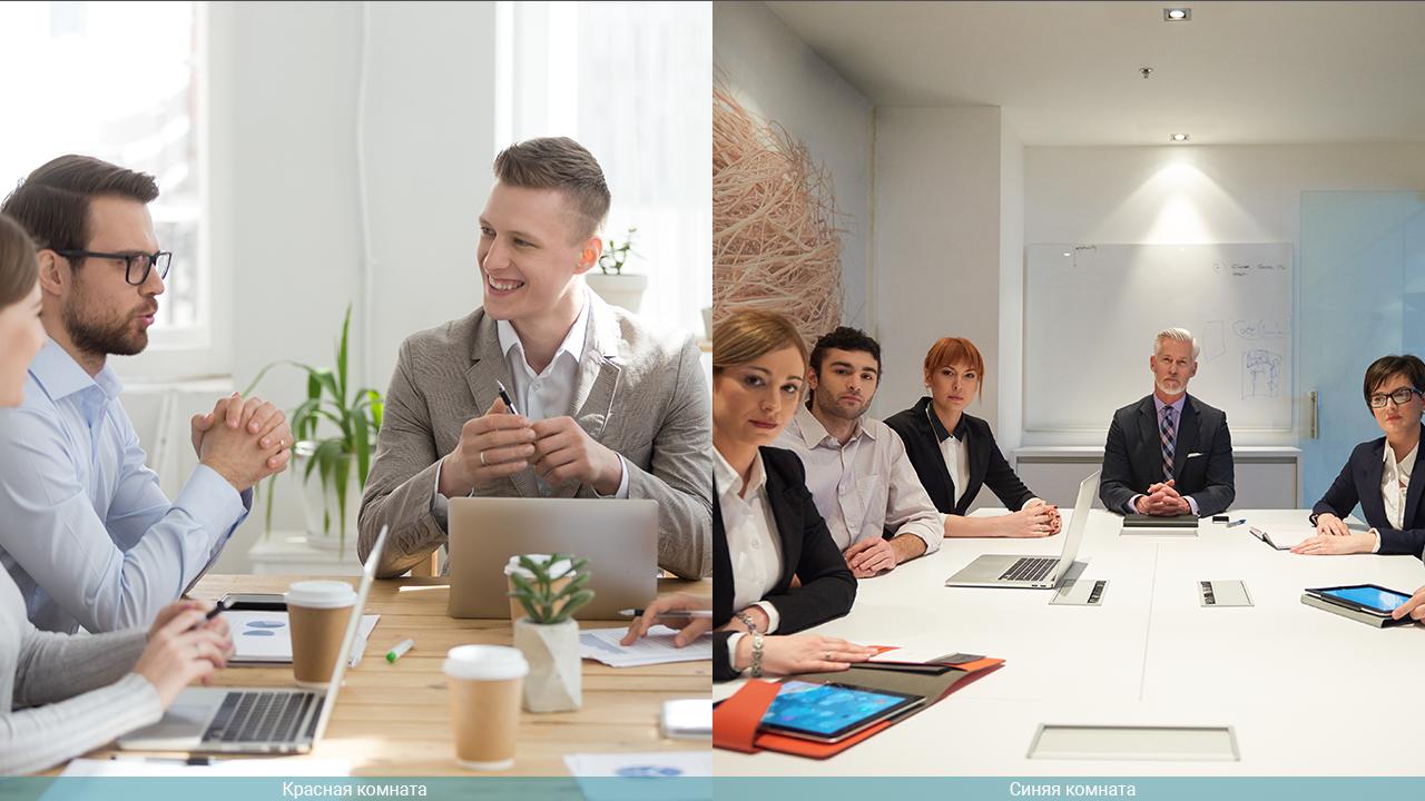Обновление TrueConf Group 5.7: единый раздел управления вызовами, диагностика сети и новый пульт 8