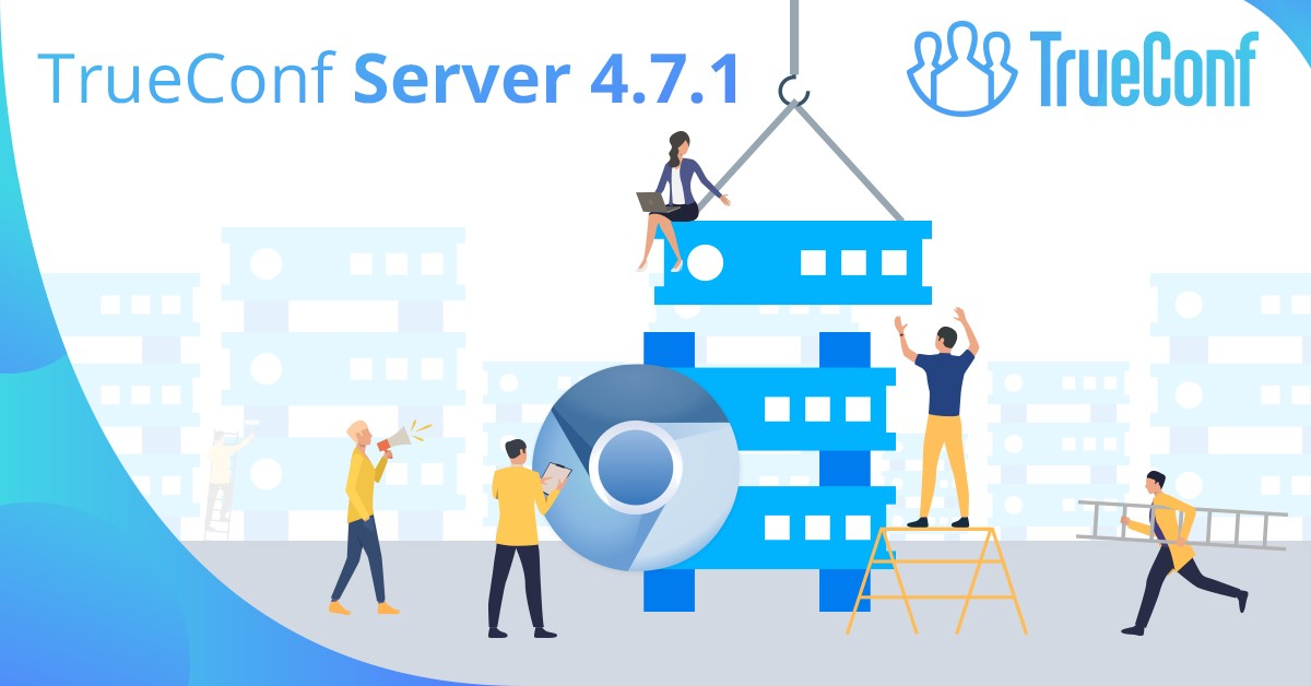 Обновление TrueConf Server 4.7.1: вход в конференцию с помощью браузера Chrome 89+ 5