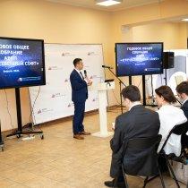TrueConf принял участие в Годовом собрании АРПП «Отечественный софт»