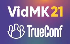 TrueConf принял участие в форуме VidMK2021 14