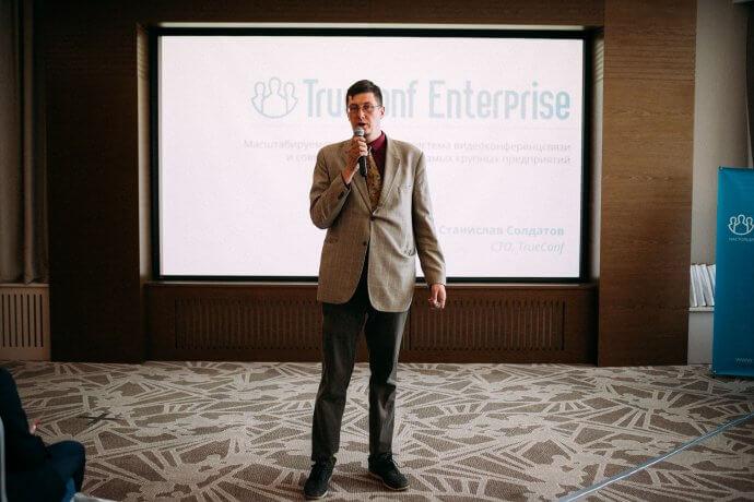 «ВКС для бизнеса 2021» объединила 12 ИТ-компаний и более 500 участников 3
