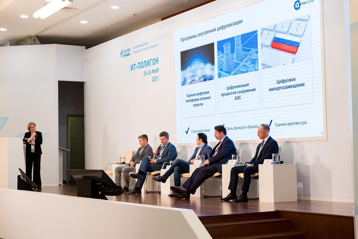 «Газпром нефть» и TrueConf подписали меморандум о стратегическом партнерстве 1