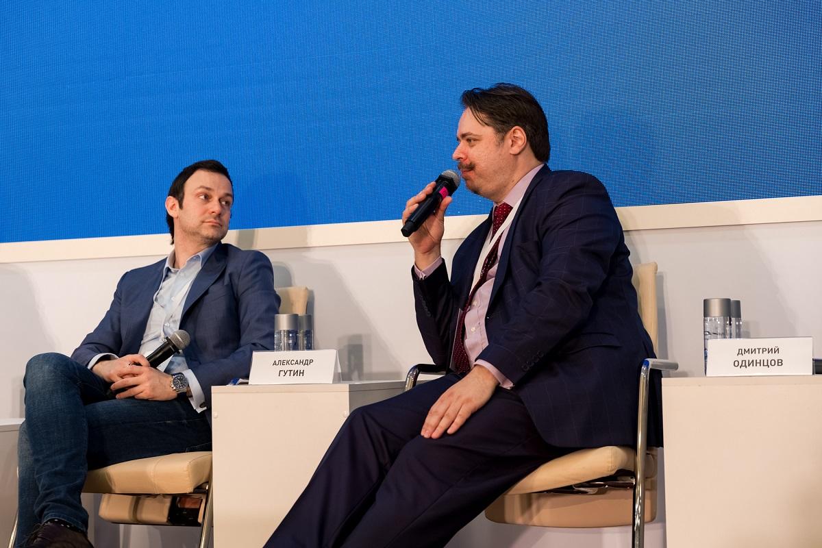 «Газпром нефть» и TrueConf подписали меморандум о стратегическом партнерстве 2