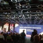 TrueConf представил новые программные и аппаратные ВКС-решения на CNews Forum 2021 4