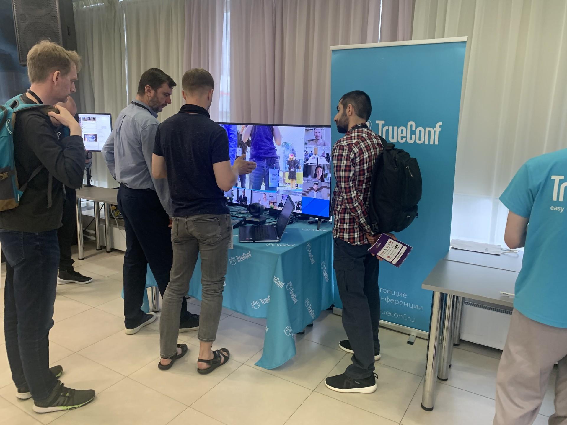 TrueConf принял участие в форуме VidMK2021 2