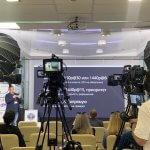 TrueConf принял участие в форуме VidMK2021 3