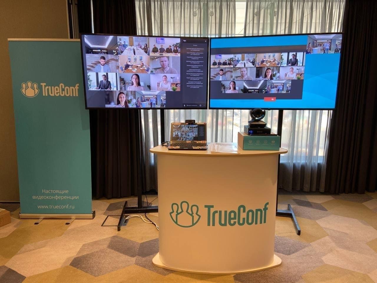 TrueConf принял участие в TAdviser SummIT 2021 2