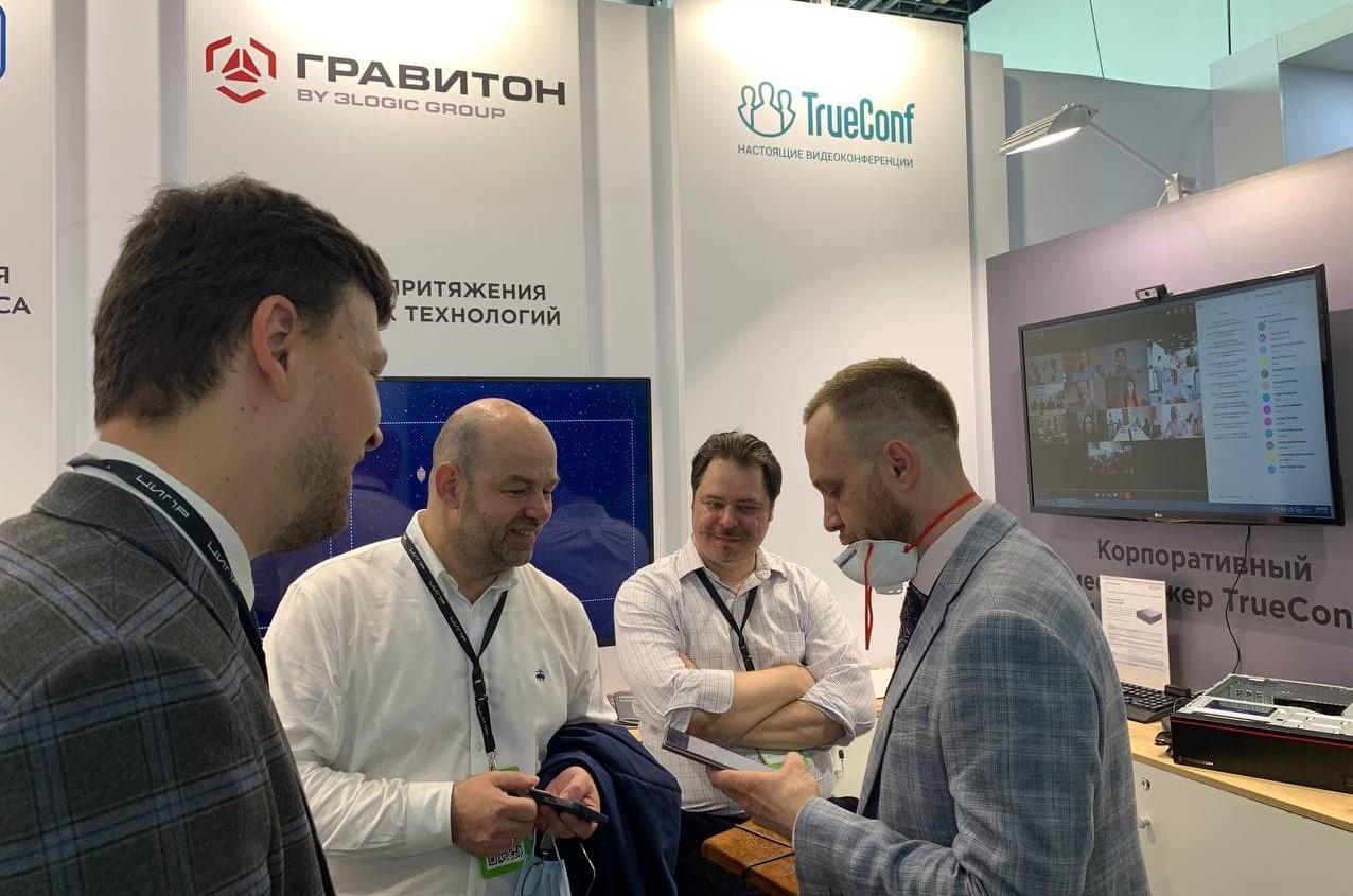 TrueConf стал партнером конференции ЦИПР-2021 1