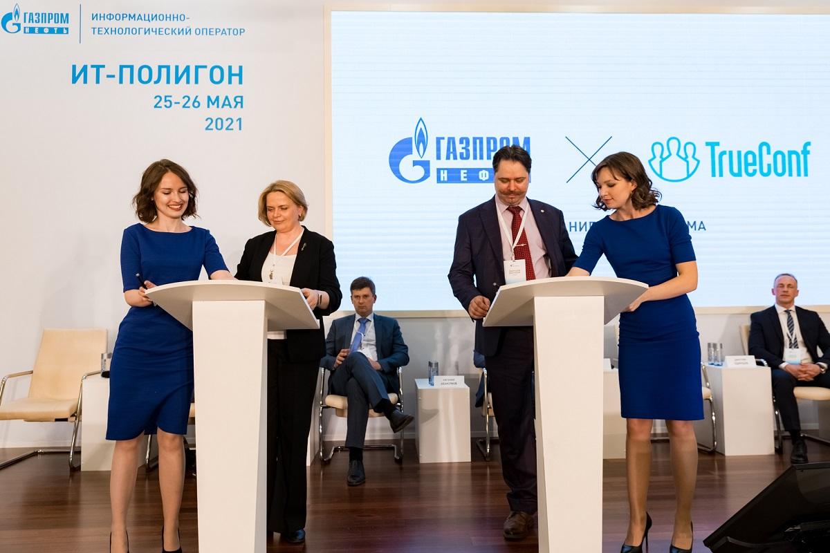 «Газпром нефть» и TrueConf подписали меморандум о стратегическом партнерстве 3