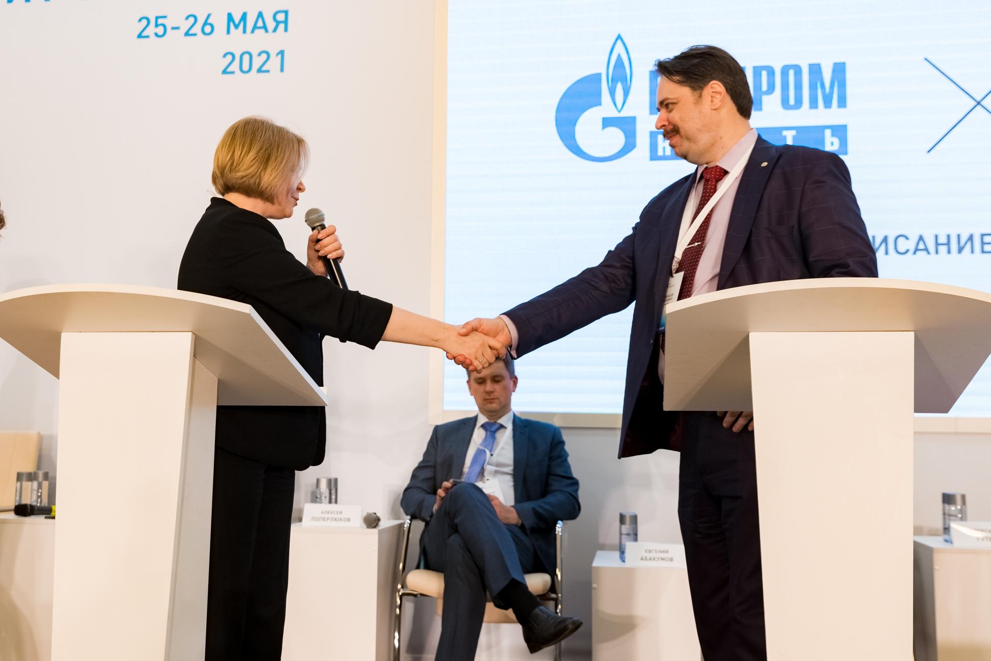 TrueConf и Газпром Нефть подписали меморандум