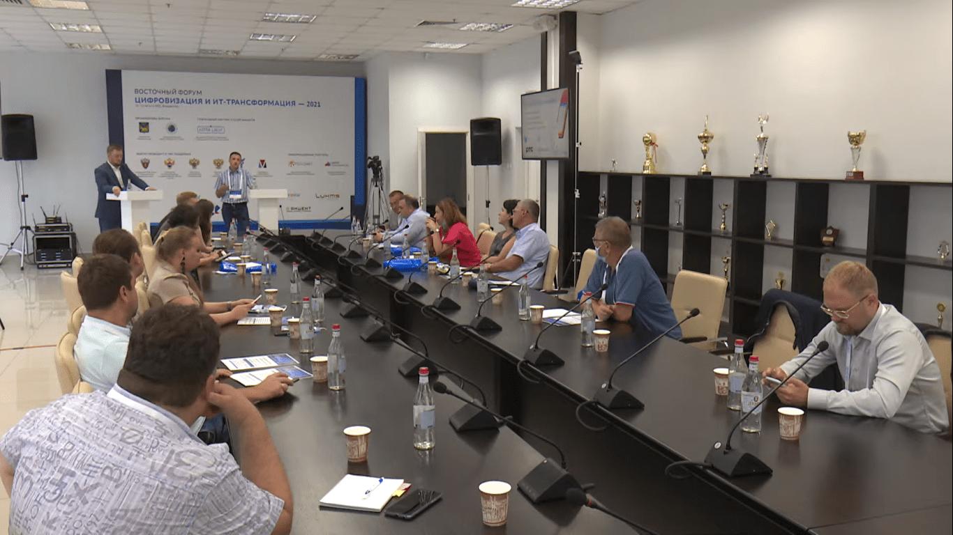 TrueConf стал партнером форума «Цифровизация и ИТ-трансформация – 2021» 7
