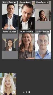 TrueConf – партнер XV ежегодного ИТ-конгресса «Подмосковные вечера» 4