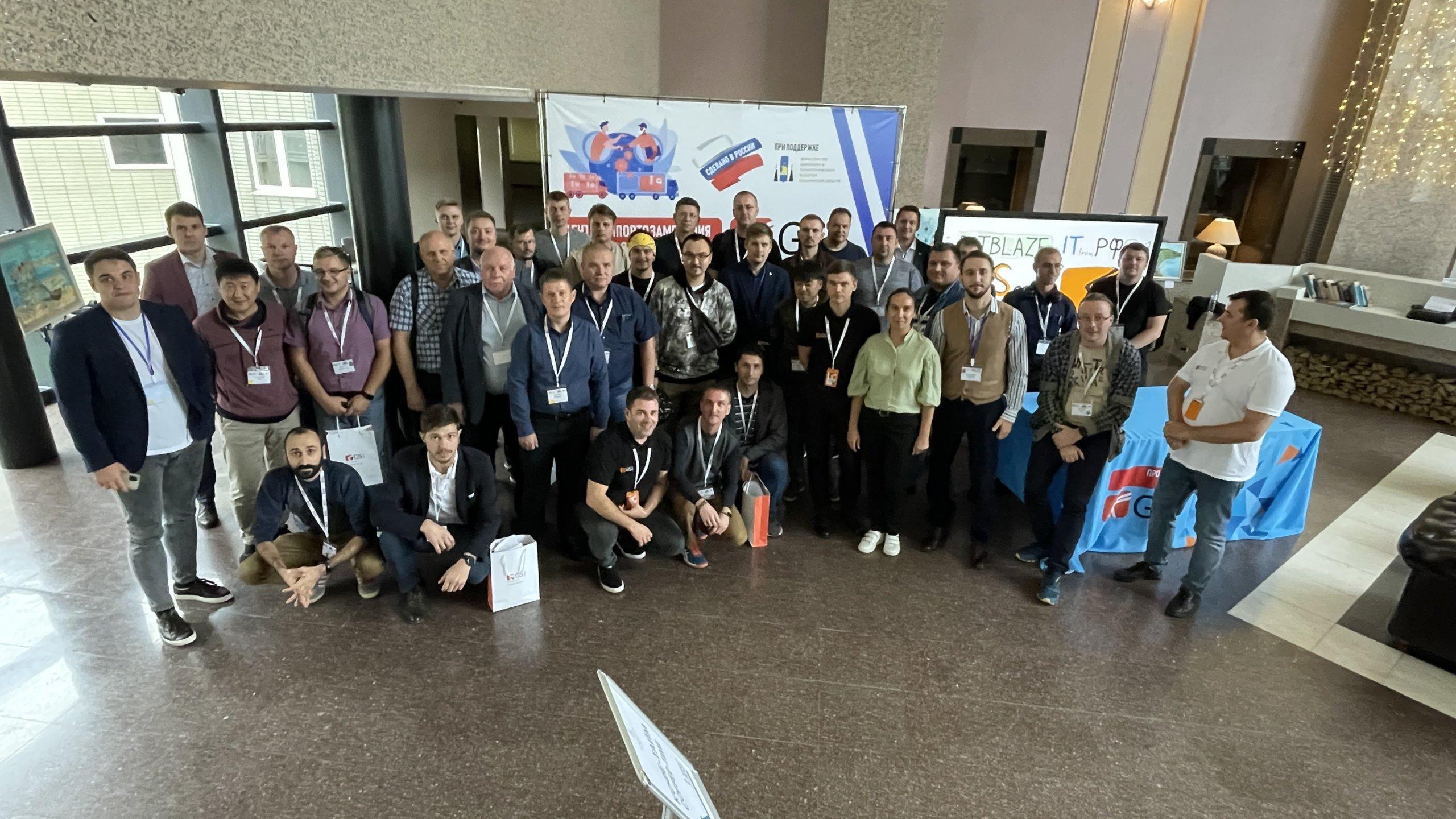 ВКС-решения TrueConf были представлены на масштабной конференции «GS Group Conference: Импортозамещение 2021» 7
