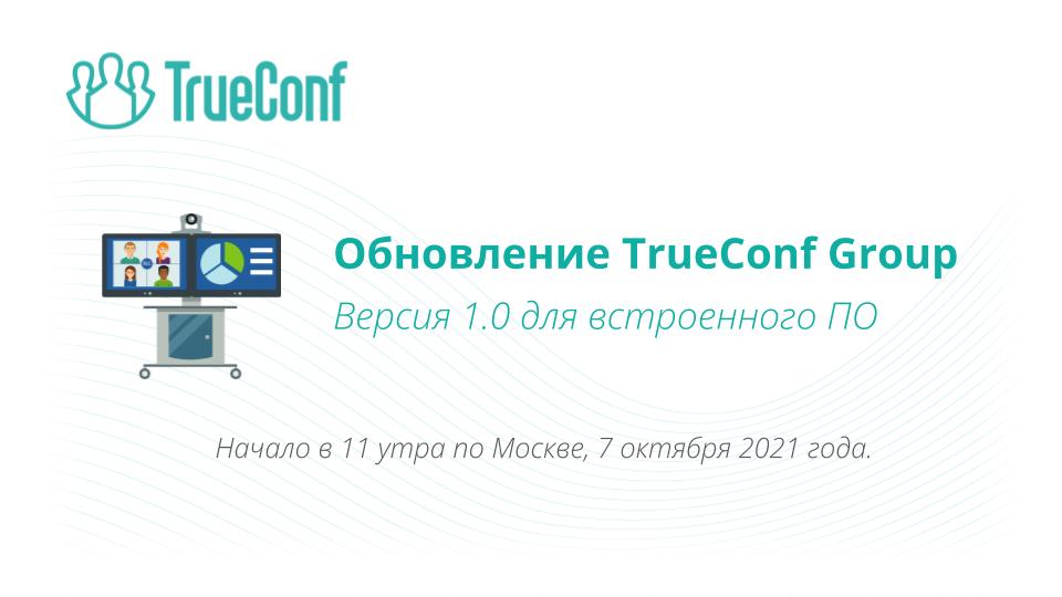 Webinar: Group 1.0, October 2021