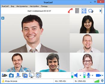 TrueConf Server: Видеоконференции в локальной сети