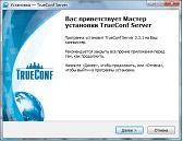 setup_server_small.jpg
