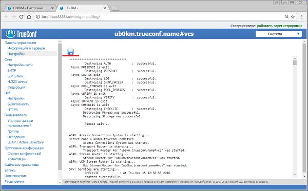 изменение файлов на сервере с сохранением даты