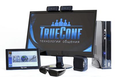 TrueConf предлагает терминал для проведения стереоскопических видеоконференций