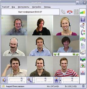 сервер видеоконференций videograce